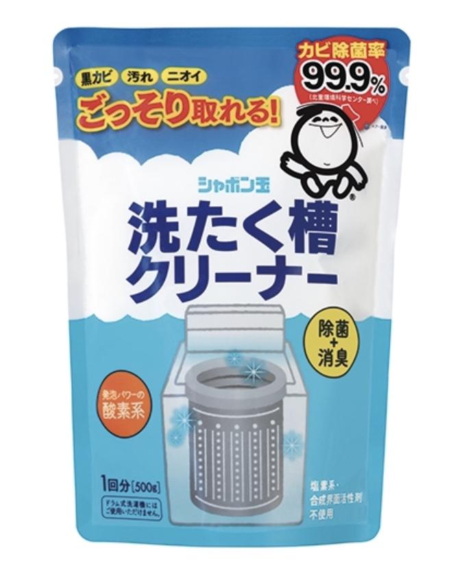 しゃぼん玉 洗濯槽クリーナー  人気です!